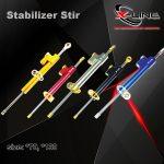 Stabilizer Stir xline